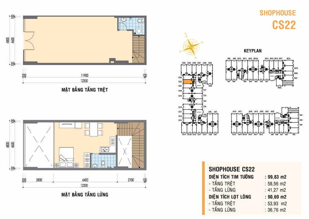 shophouse-prosperplaza-cs22-1024x724