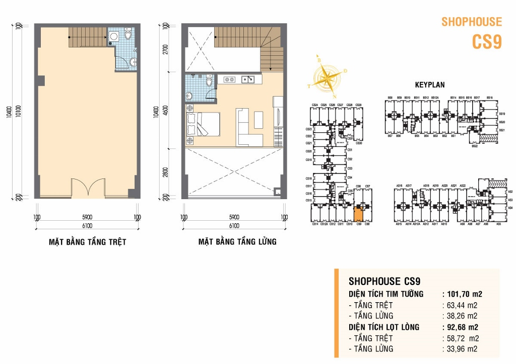 shophouse-prosperplaza-cs9-1024x724
